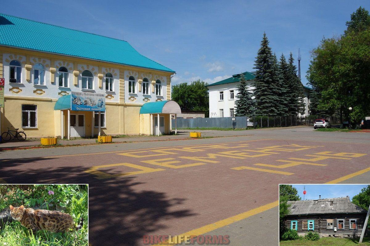 Спас-Дéменск
