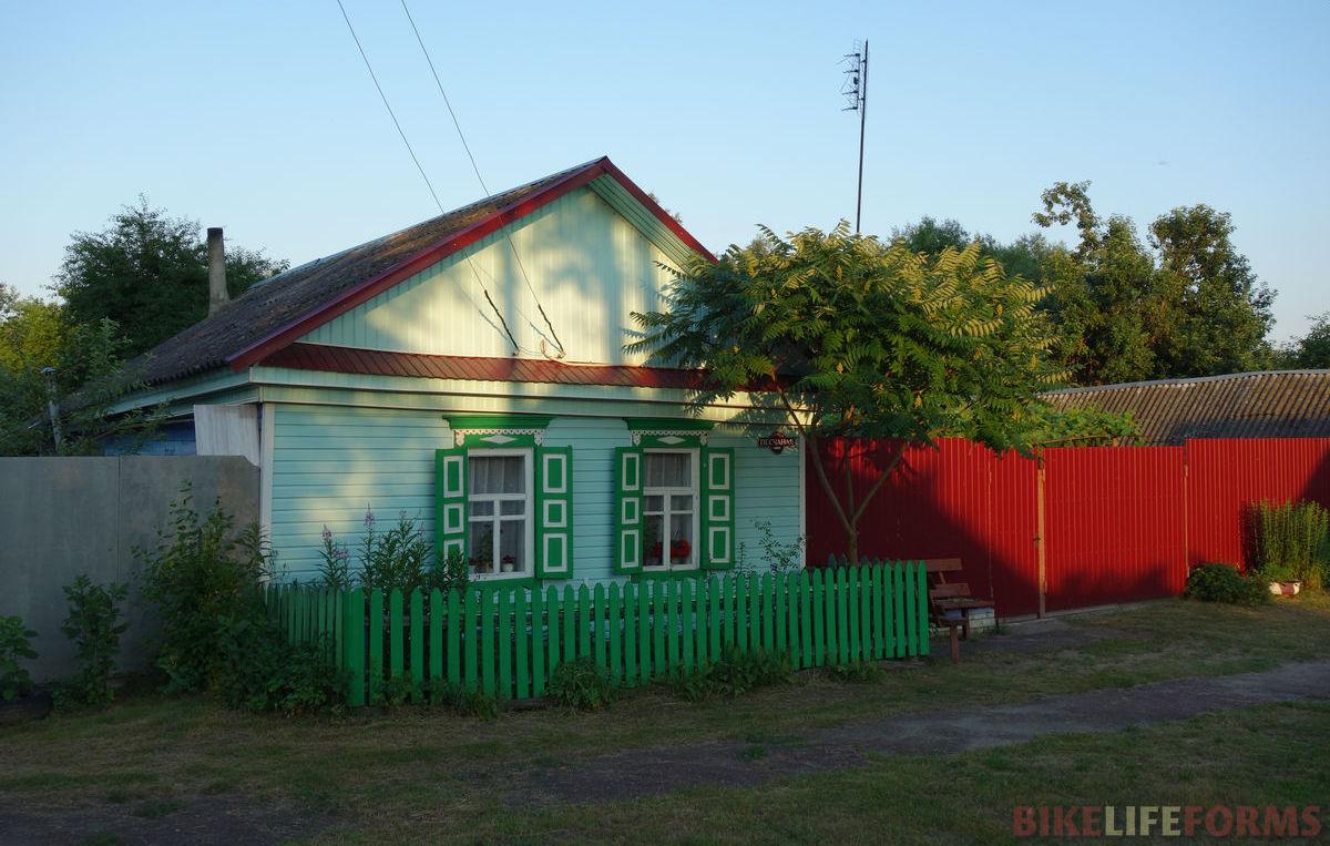 Веприн дом
