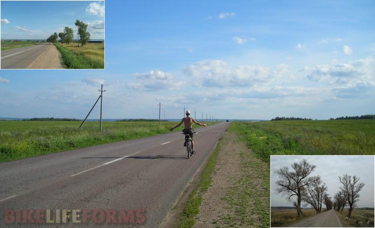 yakhroma-route