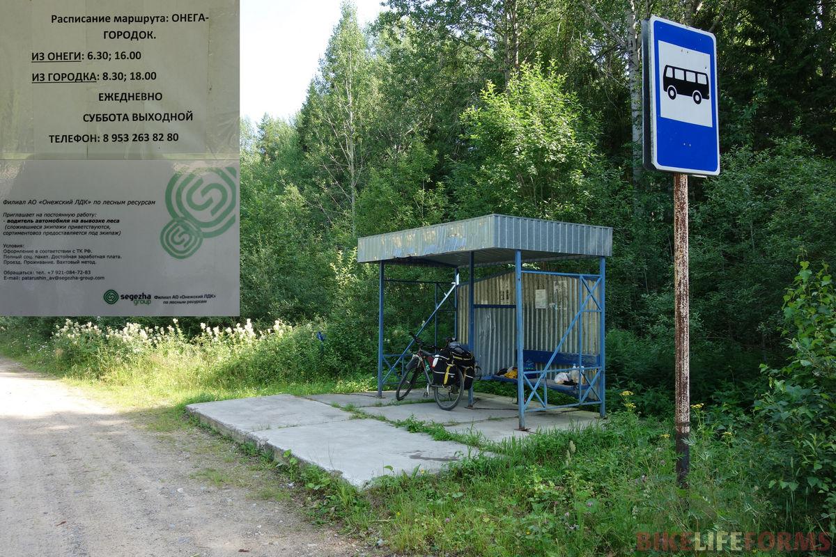 остановка у Фёхтальмы