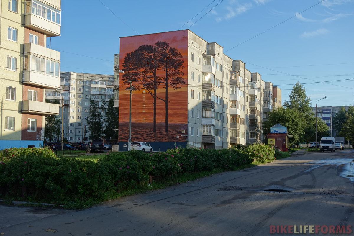 Северодвинск, Ягры
