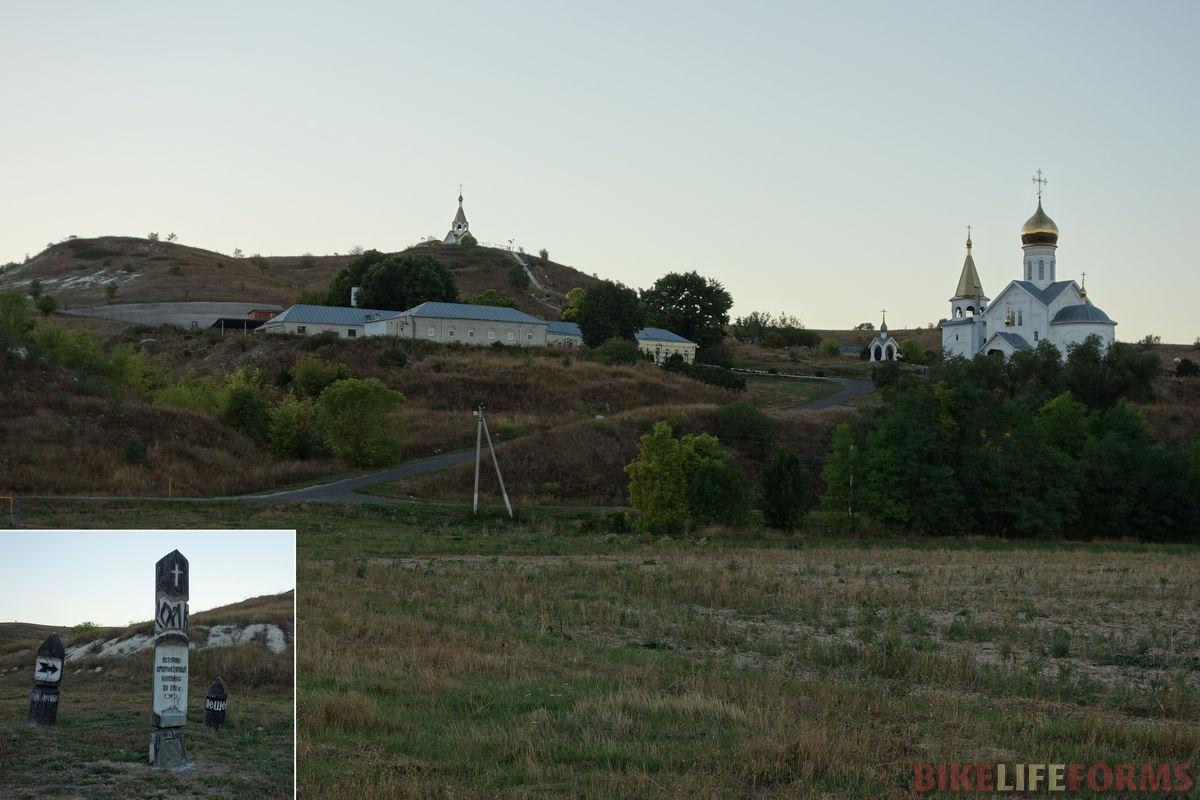 пещерный монастырь у села Холки